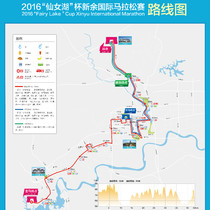 仙女湖杯新余国际马拉松路线图-01