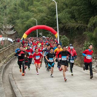 2015镇海九龙湖第四届登山节山地越野赛