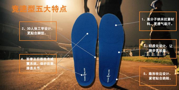 减震鞋垫竞速款
