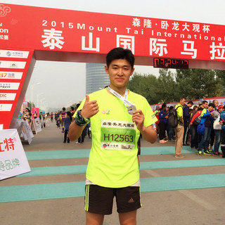 2015泰山国际马拉松(2015.10.18)