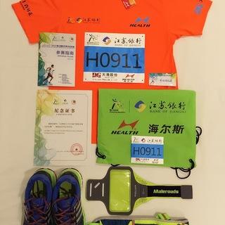 2015镇江国际半程马拉松赛定装照