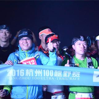 天狼·杭州100越野赛